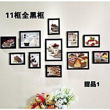生日蛋糕店裝飾畫面包店糕點房壁畫西式甜品店掛畫歐式組合相框畫(12組可選)