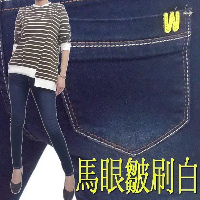 .酷褲嫂.【6913】還是低腰版才夠翹臀可愛黃色W小皮飾馬眼壓皺挺布修飾煙管牛仔褲↗S-XL