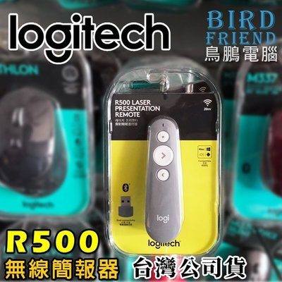 【鳥鵬電腦】logitech 羅技 R...