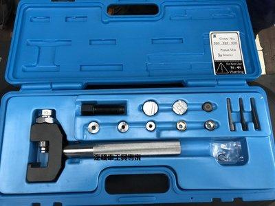 【汽機車工具專家】重負荷鏈條工具 截鍊器 鍊目工具 拆鏈條工具 鍊條工具 rk鍊條 黃金油封