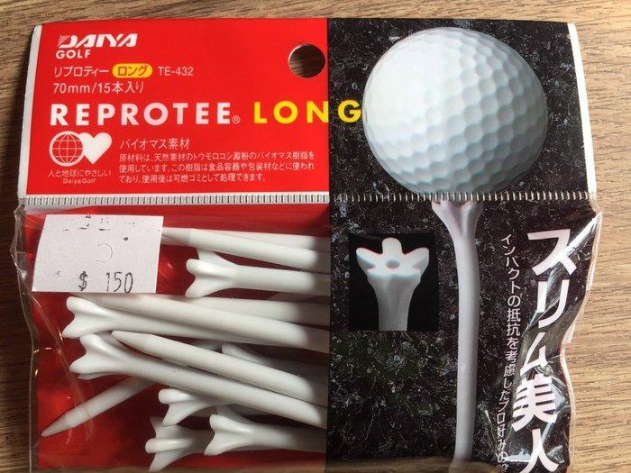 日本原裝 DAIYA 高爾夫球Tee 70mm 環保材質無汙染
