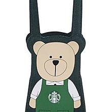 星巴克星生活組 森林綠 Bearista 隨行杯袋 全新 現貨