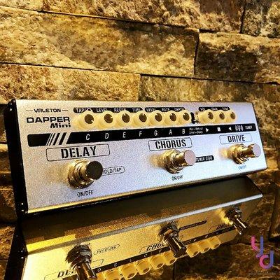 【已售罄】免運 Valeton Dapper Mini 電吉他 效果器 破音 和聲 調音器 Delay 五合一
