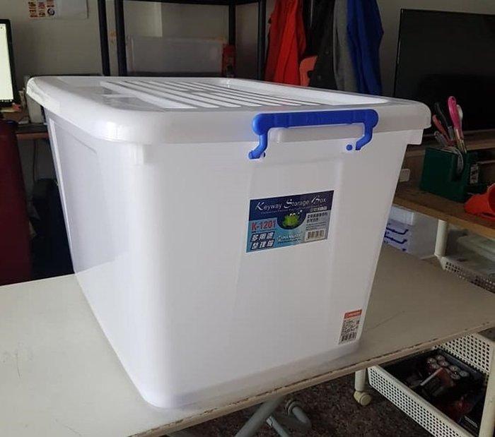 小毛收納館『KEYWAY K1201 多用途整理箱』含稅開發票 聯府 收納箱 衣櫥 衣櫃 抽屜櫃 110L