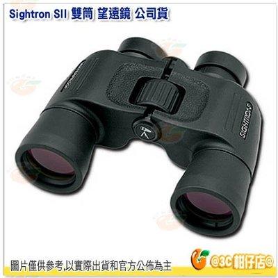 @3C 柑仔店@ Sightron SII WP 842 雙筒 望遠鏡 8x42 公司貨 普羅式 完全防水 多層鍍膜