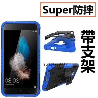 【小黑3C】華碩 ASUS Zenfone3 5.2寸 ZE520KL 輪胎紋 支架 手機殼 軟殼 硬殼 防摔 z017da保護殼