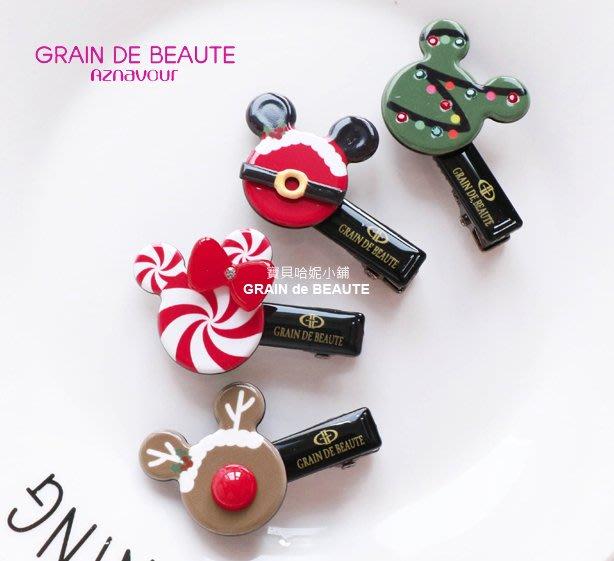 BHJ593-法國品牌Grain de Beaute 施華洛世奇晶鑽可愛米奇頭髮夾 瀏海夾 鴨嘴夾【韓國製】