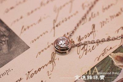 JF 金進鋒珠寶 D2簡約鑽石 鑽石純...
