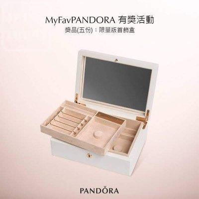 Pandora 限定版首飾盒