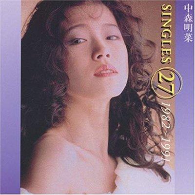 日版已拆近全新 --- 中森明菜シングルス 27 ( 2CD )