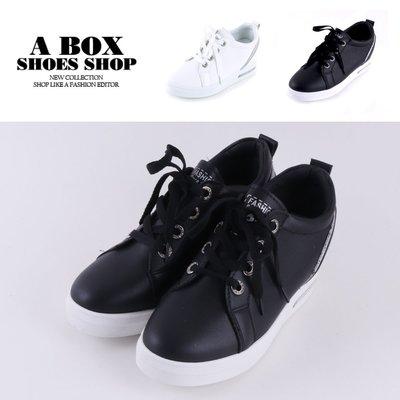 格子舖*【KP8826】5.5CM內增高休閒鞋 百搭金蔥水鑽皮革休閒運動鞋 綁帶包鞋 2色