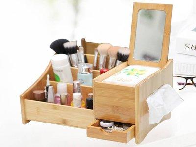 多功能日式紙巾盒 化妝品收納盒