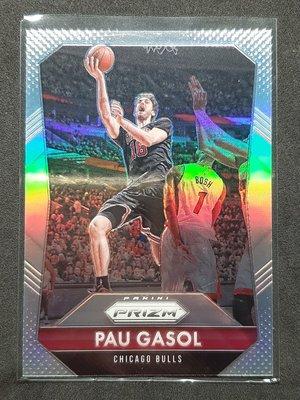 Pau Gasol 2015-16 Prizm Silver