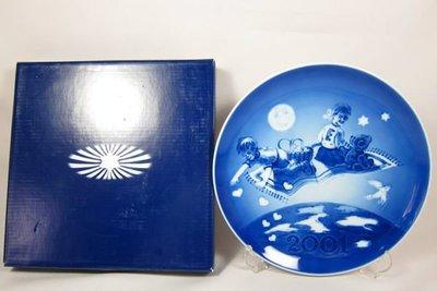 §Betty's日本古董&精品雜貨~ 保證真品ROYAL COPENHAGEN哥本哈根 2001年度百年紀念盤~