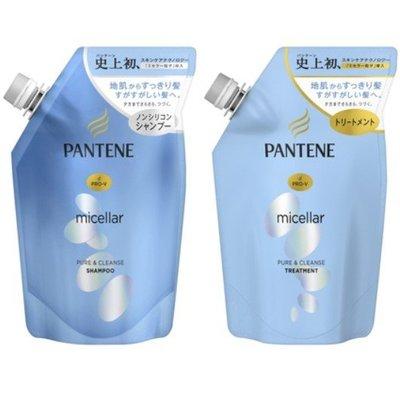 日本潘婷 PANTENE 賦活淨化 水凝柔順 淨澈護色 洗髮露 潤絲精 350ml 補充包