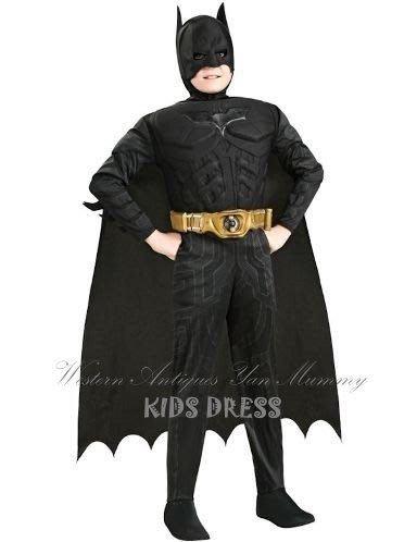 黑暗騎士蝙蝠俠豪華肌肉服裝兒童禮服~萬聖節造型派對出租~妍媽咪ㄉ西洋古董