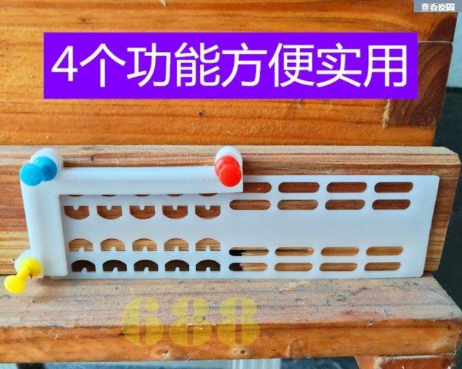 【688蜂具】義蜂/洋蜂禁王片 塑膠防跑片 巢口防逃片 防止盜蜂 現貨 養蜂工具 蜂具 義蜂