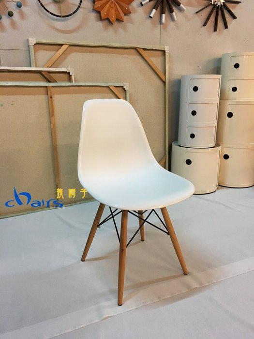 【挑椅子】【促銷品限門市自取】DSW 餐椅/書桌椅 (ABS版)。復刻版 535 白色