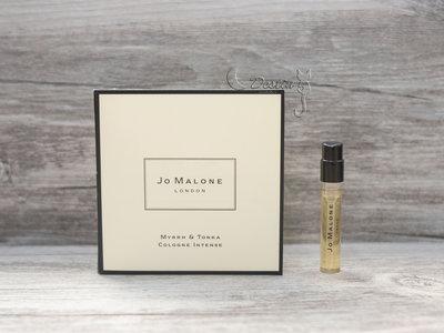 Jo Malone 祖馬龍 沒藥與零陵香 Myrrh & Tonka 古龍水 1.5mL 可噴式 試管香水 全新