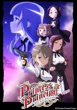 2017十月新番動漫 Princess Principal/公主準則 2碟DVD