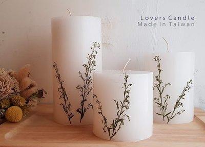 手工貼花白色圓柱蠟燭-可當 Base Candle,可當手繪彩繪蠟燭創作基底,婚禮,花藝搭配,文藝空間佈置,台灣製造