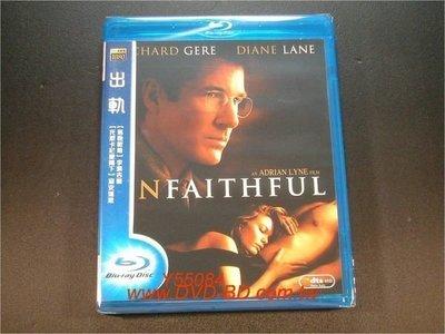[藍光BD] - 出軌 Unfaithful ( 得利公司貨 ) -【 紅色角落 】李察基爾、黛安蓮恩