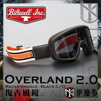 伊摩多※美國Biltwell OVERLAND 2.0 復古護目鏡 風鏡 防霧 RACER 橘 2111-5102