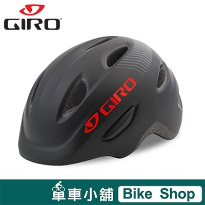 美國品牌 GIRO Scamp 兒童安全帽 自行車 滑步車 公路車 登山車 消光黑 - S號
