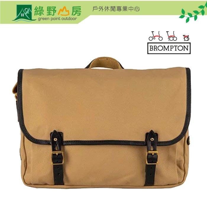 預購《綠野山房》Brompton 英國 Game Bag M 黃褐色 含支架 小布專用前置物袋 郵差包 9021260