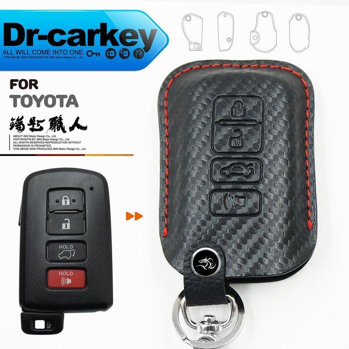 TOYOTA ALTIS Z WISH CAMRY HYBIRD 86 豐田 汽車 晶片 鑰匙 皮套 智慧型
