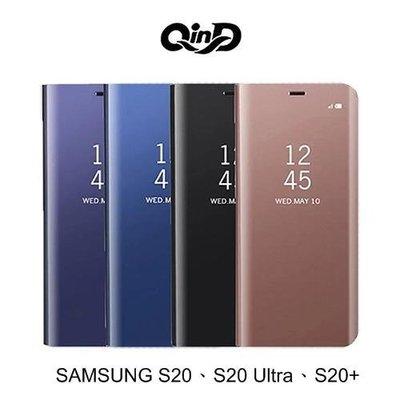 -庫米--QinD SAMSUNG S20、S20 Ultra、S20+ 透視皮套 掀蓋 支架可立 手機殼 保護殼