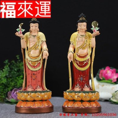 【福來運】 敦煌彩日光菩薩 月光菩薩佛像 東方三圣像 日月光菩薩擺件