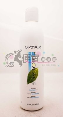 便宜生活館【造型品】MATRIX 美傑仕~朴草硬體髮雕400ml-保溼、亮澤的強力造型