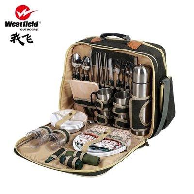 【蘑菇小隊】野餐包戶外便攜多功能多人餐具套裝保溫包-MG78894