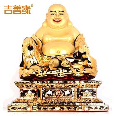 【凡了居】純銅鎏金彌勒佛擺件 大肚笑佛彌勒佛佛像招財風水銅像8233 吉善緣107
