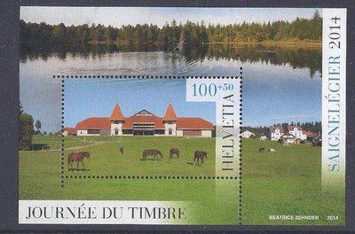 2014年瑞士郵票日附捐小全張