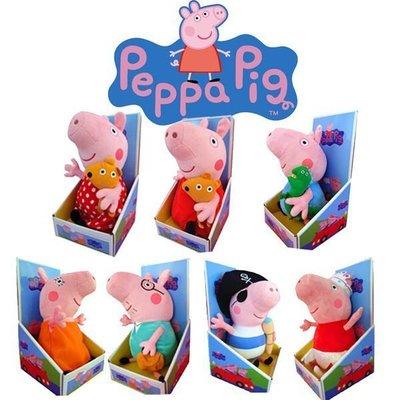 【易發生活館】人氣!PEPPA PIG...