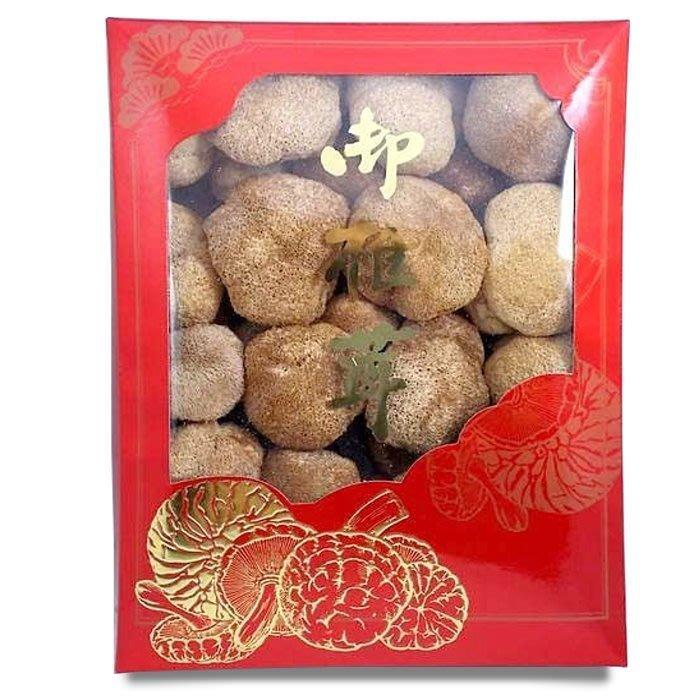 ~猴頭菇(500公克禮盒裝)~ 素食禮盒,素食者的最愛 。【豐產香菇行】