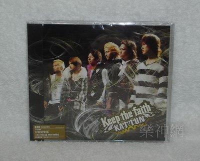 KAT-TUN Keep the faith 【台版CD 普通盤初回式樣】赤西仁《有閑俱樂部》主題曲