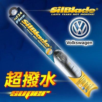 美國 SilBlade Flex 軟骨超撥水矽膠雨刷 福斯 VW Beetle (5C1/5C2)(2011~)