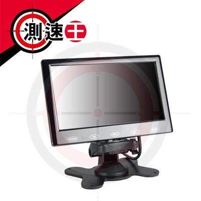 7吋螢幕顯示器 7mm超薄 雙影像輸入 車用螢幕 車載DVD 車用鏡頭 汽車 貨車 車上娛樂必備