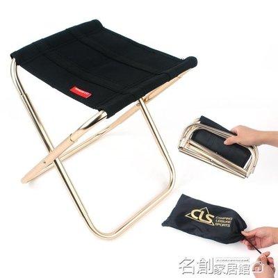 (全場免運)折疊椅 折疊小凳子戶外成人...
