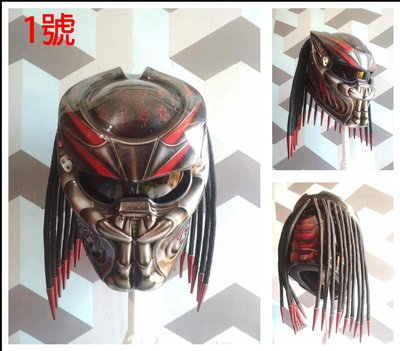 終極戰士怪獸造型摩托車安全帽 1-5號