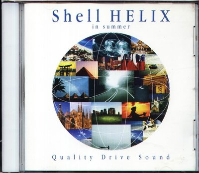 K - Shell Helix In Summer Quality Drive Sound - 日版