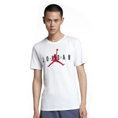 Nike Jordan 23 Tee 白 紅logo 短袖T 舒適  AA1908-100 -SPEEDKOBE-
