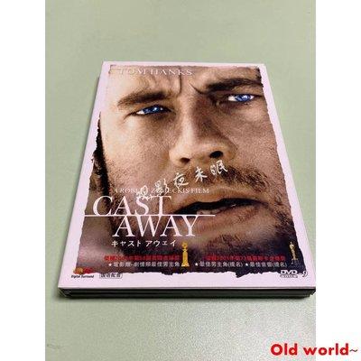 Old world~電影 DVD 荒島余生 Cast Away (2000) 湯姆·漢克斯 超高清DVD碟片盒裝
