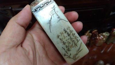 [1元起低價競標]古董章壽山石凍/高9...