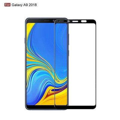 Samsung A9 2018 熒幕全覆蓋鋼化玻璃保護貼