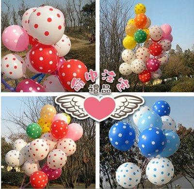 ☆命中注定☆,圓點彩色氣球,點點氣球,婚禮婚紗拍照道具,攝影,歐美禮品,喜糖,棉花糖,婚禮小物