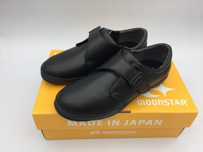 《日本Moonstar》黑皮鞋系列─中大童段(黑)M22246